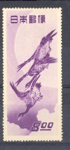 Japan #479  Mint VF