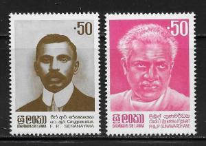 Sri Lanka 623-24 Men set MNH