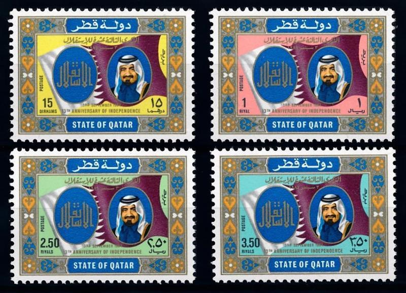 [68299] Qatar 1984 13th Anniv. Of Independence  MNH