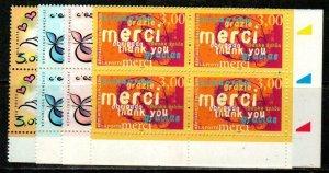 France Scott 2709-12 Mint NH blocks (Catalog Value $22.40)