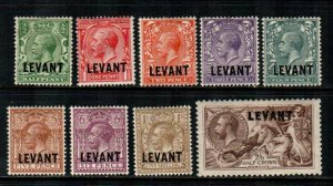 Great Britain Offices In Turkish Empire #46-54  Mint