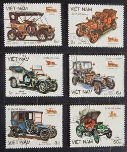 Vietnam, Cars, (1689-Т)