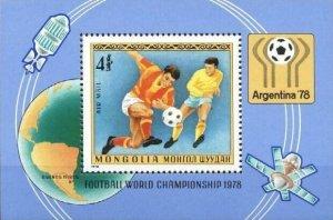 Mongolia space 1978 Mi Block 53 WORLD CUP ARGENTINA. INTELSAT 5