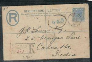 MALAYA STRAITS SETTLEMENTS COVER (P0307B) 1897 QV 5C RLE+8C  REG PENANG TO INDIA