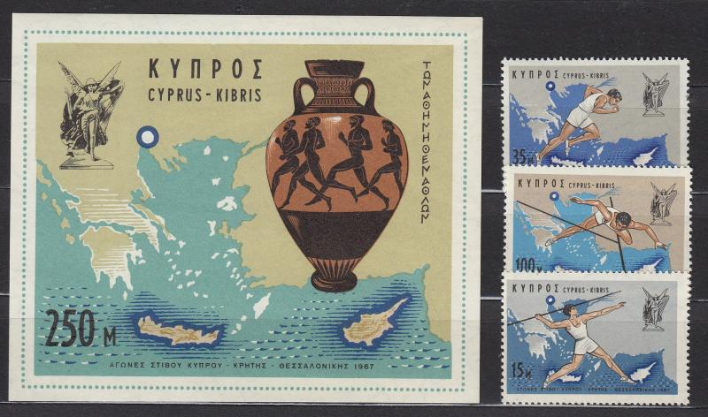 Cyprus - 1967 Athletic Games Sc# 300/303 - MNH ( 2387)