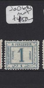 EGYPT  (P1808B)  POSTAGE SG D63    MOG