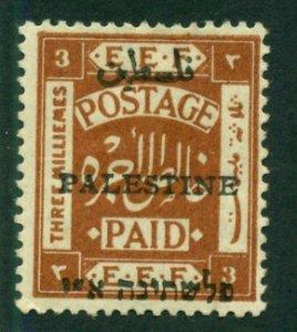 Palestine 1920 #17 MH SCV(2018)=$17.50