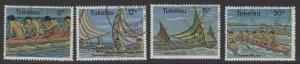 TOKELAU ISLANDS SG65/8 1978 CANOE RACING FINE USED