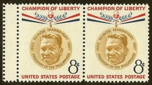 1096 - Huge Gutter Snipe Error / EFO Pair Ramon Magsaysay Mint NH