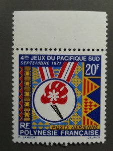 French Polynesia C68 VF MNH. Scott $ 8.00
