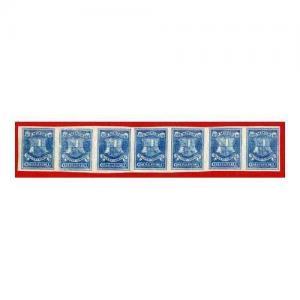 Circular Delivery SGCD50a Birmingham 1/2d blue mint horizontal group of seven (
