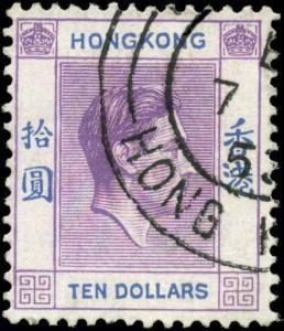 Hong Kong Scott #166A Used Catalogs $20   SG162