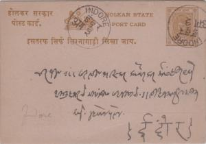 Indian States Indore 1/4a Maharaja Shivaji Rao Postal Card c1905 Indore Domes...
