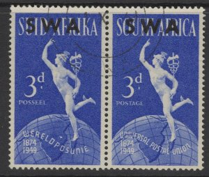 SOUTH WEST AFRICA SG140b 1949 3d UPU SHOWING LAKE IN EAST AFRICA FINE USED