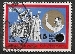 Ceylon United Front Government --- Overprint -- used