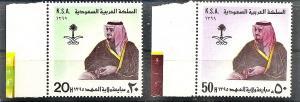 Saudi Arabia  779-8 MNH 1979 Crown Prince Fahd