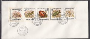 Syria, Scott cat. 970. Insects issue.Long First day cover. ^