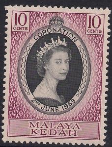 Malaya Kedah 1953 QE2 10ct Coronation MM SG 91 ( R1178 )