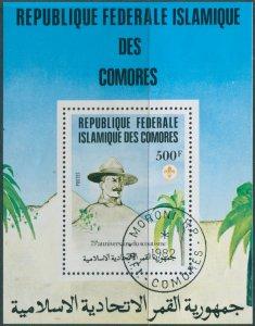 Comoro Islands 1981 SG479 Lord Baden-Powell MS FU