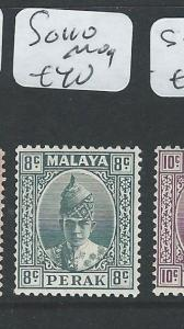 MALAYA PERAK  (P0910B) 8C GRAY  SULTAN SG 110    MOG