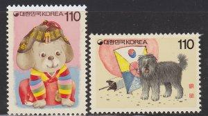 New Year 1994, Year of the Dog, MNH Set of 2, Scott 1749-1750