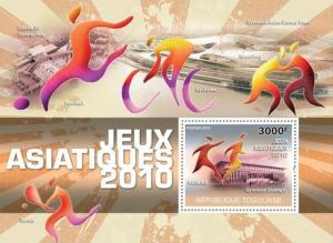 Togo MNH S/S Asian Games 2010