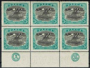 PAPUA 1929 LAKATOI AIRMAIL 3D COOKE PRINTING MONOGRAM BLOCK