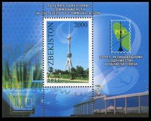 2011 Uzbekistan 990/B61 Satellite Dish / PPC
