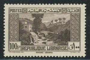 Lebanon 1937 Pictorial set Sc# 137-43D mint