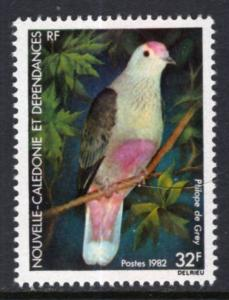 New Caledonia 479 Bird MNH VF