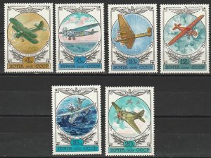 RUSSIA #C115-20 MINT NEVER HINGED COMPLETE