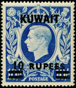 KUWAIT SG73a, 10r on 10s ultramarine, LH MINT. Cat £60.