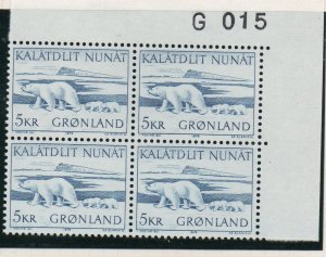 Greenland Sc 73 1976  5 kr Polar Bear corner block of 4 mint NH