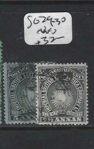 BRITISH EAST AFRICA  (PP3005B)  ARMS 5A, 7 1/2A  SG 29-30   VFU