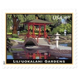 2017 $6.65 Queen Lili'uokalani Gardens Hilo, Hawaii, 100th Scott 5156 Mint VF NH