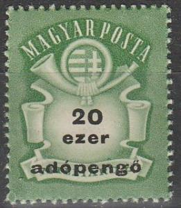 Hungary #777  F-VF Unused