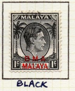 Malaya Straights Settlements 1945 Early Shade of Used 1c. BMA Optd 308057