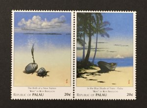 Palau 1996 #408a Pair, Independence, MNH.