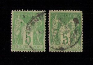 France Sc #67 (x2) Color Shades  Used Type I VF CV $45.00