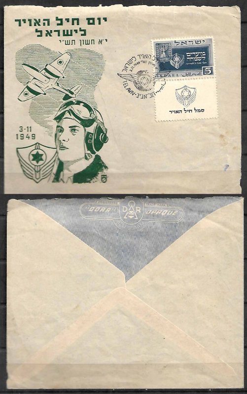 ISRAEL STAMPS. FD COVER DAY OF THE AIR FORCE 1949