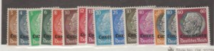 Luxembourg Scott #N1//N16 Stamps - Mint Set