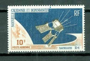 NEW CALEDONIA SATELLITE #C46...MNH...$3.00