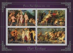Erotic Art Paintings Paul Rubens Souvenir Sheet of 4 Stamps Mint NH