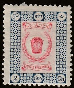 Iran/Persian Stamp, Scott# 561, mint hinged, HR, 2cH, Imperial Crown, #crj-102-2