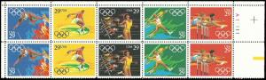 PCBstamps     US #2553/2557 PB $2.90(10x29c)Summer Olympics, MNH, (PB-2)