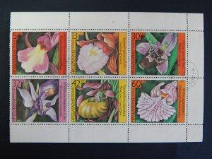 Flowers (R-208)