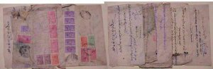 NEPAL 5 SMALL COVERS 1950's MOSTLY REGISTERED