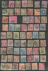 Japanese stamp collection