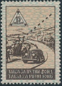 Stamp Germany Serbia Revenue WWII Occupation Auto Road Tax Punti Fund Brown MNG