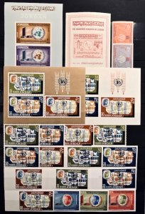 Jordan: Lot MNH Stamps with Imperfs